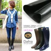 [◆新作◆続々入荷♪]DAFNA(ダフナ)WINNER ZIPPER LOGO ウィナージッパーロゴ有り!レインブーツ/ラバーブーツ美脚度抜群の長靴/スノーブーツ/雪用★レディース 靴 レインブーツ/RAIN BOOTS