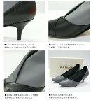 【ALLBLACK】オールブラック#14260ホールド感がよく安定感抜群!新感覚パンプス/ポインテッドトゥ/ブーティー/ヒール5.5cm/とんがり靴/結婚式/パーティー/ブラック/グレー/低反発クッション入り/