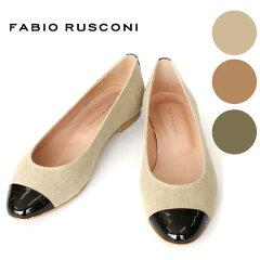 FABIO RUSCONI/ファビオルスコーニ#1944-R【FABIO RUSCONI/ファビオルスコーニ】#1944-Rイタリ...
