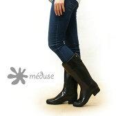 【MEDUSE by UMO/メドュースバイウーモ】PARKOL/パーコルフランス発のレインブーツ/チャームつきロング/ミディアム/アメ用/長靴ダフナ ジッパー 好きにも0410tm02P03Dec16