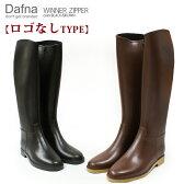 【即納】DAFNA【ダフナ】WINNER ZIPPER BOOTS ウィナージッパーブーツロゴ無し/レインブーツ/ラバーブーツ美脚度抜群の長靴★レディース 靴 レインブーツ /RAIN BOOTS39/40サイズ取扱い!02P03Dec16