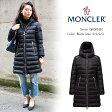 MONCLER【モンクレール】OROPHIN(オロフィン) レディース ロングダウンコート/ダウンジャケット*ブラック/サイズ/0/1/2/プレゼントに 軽量ダウンコート02P03Dec16