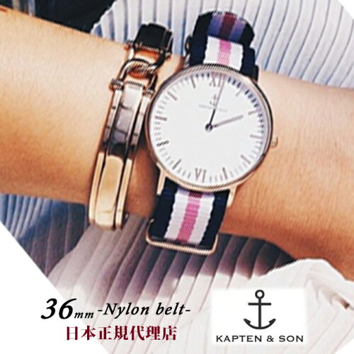 [安心正規]キャプテン&サン#36mm Campina Nylonbelt腕時計★レディース/メンズ/ユ...