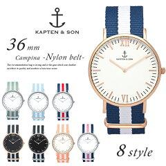 【KAPTEN&SON】キャプテン&サン#36mm Canpina Nylonbelt海外で話題の腕時計が入荷★レディース/メンズ/ユニセックス/腕時計/36mm/レディース腕時計/ナイロン/ストライプ/ドイツ02P07Feb16