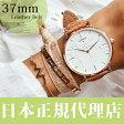 ◆日本正規代理店◆【FLACHSMANN】フラクスマン#37mm Leather belt 腕時計スイス発!日本初上陸ブランドレディース/メンズ/ユニセックス/レザーベルト/誕生日・ペアウォッチ・プレゼントに