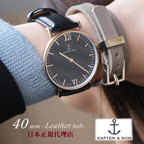 [安心正規]キャプテン&サン#40mm Campus Leather belt 腕時計!ペアウォッチにも★...