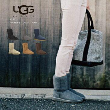 ■【即納】UGG【アグ/アグー】CLASSIC SHORT クラシックショート #5825正規品/ムートンブーツ/ショートブーツ/レディース 靴 黒 ブラック