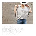 [正規品]LANI【ラニ】ドルマンスリーブトップス[レディース無地UネックTシャツ]【#8222/CowlNeckBellSleevedTops】無地/Tシャツ/ドルマン/ゆったりサイズ梨花さん愛用ブランドフルクサス・オルタナティブ好きにも/