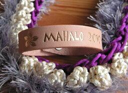 ハワイ 革 バングル ラウレア バンド *MAHALO* 2010