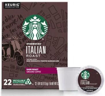 スターバックス イタリアンロースト110個(22×5箱) ダークロースト キューリグ kカップ K-CUP Starbucks Itallian
