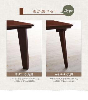 天然木カスタムデザインこたつテーブル【Sniff】スニフ/長方形(90×60)/激安セールアウトレット価格人気ランキング