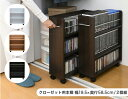 クローゼット用本棚 2個組 送料無料 激安セール アウトレット価格