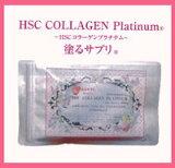 【送料無料】【あす楽対応】HSCコラーゲンプラチナム塗るサプリビューティ5ml×14包入