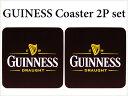 コースター GUINNESS ギネスビール /2枚セット bar おし...