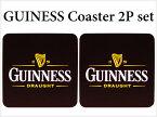 コースター GUINNESS ギネスビール /2枚セット bar おしゃれ グラスマット ビンテージ ガレージコースター 男前コースター アメリカン雑貨 アメリカ雑貨 おしゃれコースタ