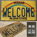 玄関もハワイアンに!「玄関入るところからカッコイイ!」 ハワイアン雑貨 アメリカン雑貨 アメ...