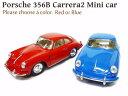 1964年式 ポルシェ カレラ 356 B ミニカー (1/32スケール)Porsche-Carrera ドイツ車 クーペ プルバック おもちゃ 車 ビンテージカー スポーツカー インテリア アメリカン雑貨 アメ車