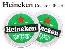 コースター Heineken ハイネケン /2枚セット bar おしゃれ グラスマット ビンテージ ガレージコースター 男前コースター アメリカン雑貨 アメリカ雑貨 おしゃれコースタ