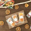ナチュラルドライフルーツ 乾燥果物 国産 無添加 砂糖不使用 山口県産 ドライフルーツ 乾物 ギフト プレゼント お取り寄せ その1