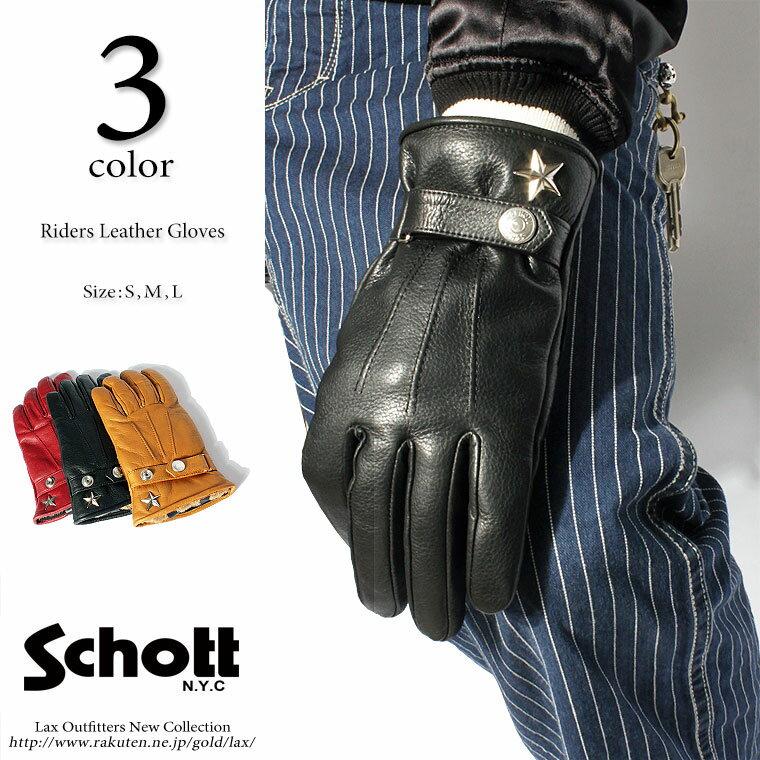 【プレウインターセール開催中】 Schott ショット グローブ 牛革 バイカー 3149026 【SALE 返品・交換不可】