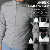 【送料無料】AVIREX アビレックス avirex アヴィレックス パーカー スタンドZIP ロング ジップパーカー ロング スタンド ジップ カーディガン ロンT 6153642 6153641 リブ アウター