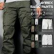 AVIREX アビレックス FATIGUE PANTS ファティーグ カーゴ パンツ 6166110 バイカーパンツ