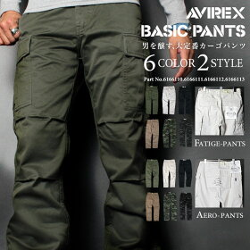 AVIREXアビレックスFATIGUEPANTSファティーグカーゴパンツ6166110バイカーパンツ