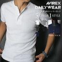【送料無料】 AVIREX アビレックス AVIREX Tシャツ アビィレックス AVIREX avirex アビレックス tシャツ 6143504 ヘンリーネック Tシャツ デイリー 【父の日】 【クーポン使用不可】【SALE 返品.交換不可】