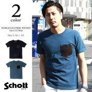 SchottショットDEERPOCKETONESTARレザーポケットTシャツ3173016送料無料本革レザーロンT2017