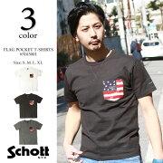 Schottショット星条旗ポケットTシャツ3163001送料無料本革2017
