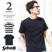Schottショットボーダーインディゴ半袖Tシャツ3173019
