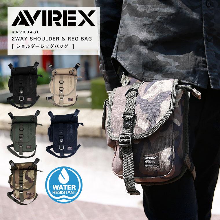 AVIREX avirex EAGLE ショルダーレッグバッグ AVX348L▲【ラッキーシール対応】【SALE 返品・交換不可】