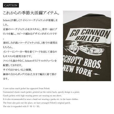 平日限定2000円OFFクーポン対象★ Schott ショット ナイロン コーチジャケット