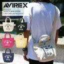AVIREX アビレックス バーシティミニキャンバストート AX2000▲