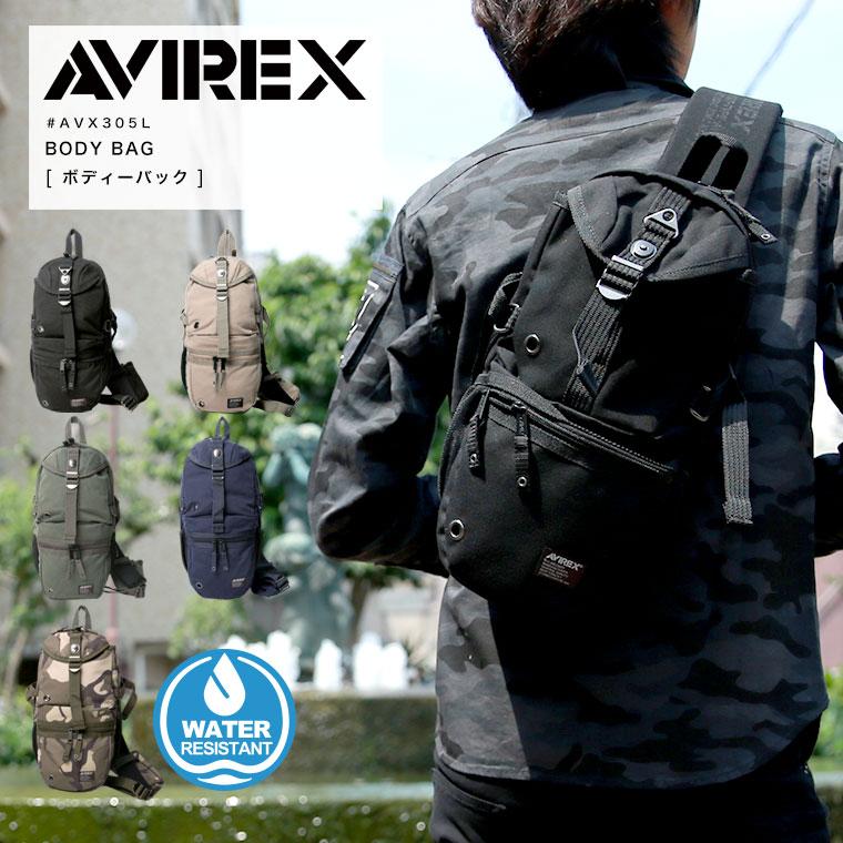 AVIREX avirex EAGLE ボディバッグ AVX305L▲【ラッキーシール対応】【SALE 返品・交換不可】