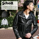 Schott ショット ワンスタートール...