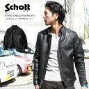 Schott ショット シングルライダース 641 【USAモデル】 【初回交換無料】 【クーポン対象外商品】
