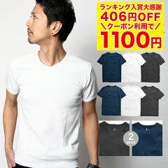 7d45e27dddfc46 【クーポン利用で1100円7/11(木)10時まで】 Tシャツ メンズ 2ネックタイプ リブ tシャツ クルーネック vネック メンズ 半袖.