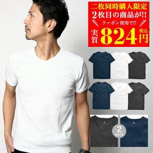 【2枚目半額クーポン配布中4/28(水)16時まで】Tシャツ メンズ 夏服 メンズ tシャツ 無地 Tシャツ 半袖 クルーネック vネック メンズ 服 無地Tシャツ カットソー 半袖Tシャツ ラックス LAX-02