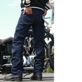 KOJIMAGENES13ozダブルニーケブラーデニムストレートジーンズ日本製メンズジーンズGパンケブラーダブルニーバイカー