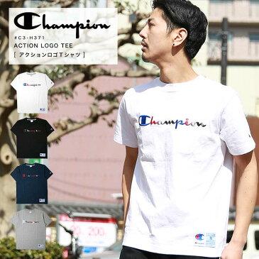 最大20%OFFクーポン対象★Champion チャンピオン ベーシック ロゴプリントTシャツ C3-H371 【SALE 返品・交換不可】