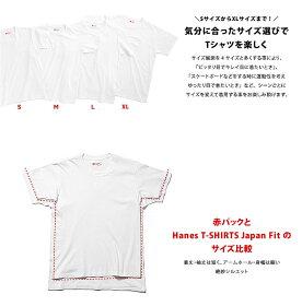 Hanesジャパンフィット2枚組クルーネックTシャツ17SSJapanFitヘインズ