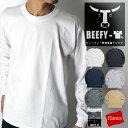 【無条件20%OFFクーポン】【送料無料】HANES BEEFY-T ヘインズ ビーフィー メンズ 無地 Tシャツ ヘビーウエイト Tシャツ パックT ロングスリーブ Tシャツ ロンT 長袖Tシャツ H5186・・・