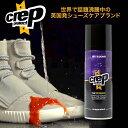 プレセール開催中★ crep protect クレッププロテクト 防水スプレー 【SALE 返品・交換不可】