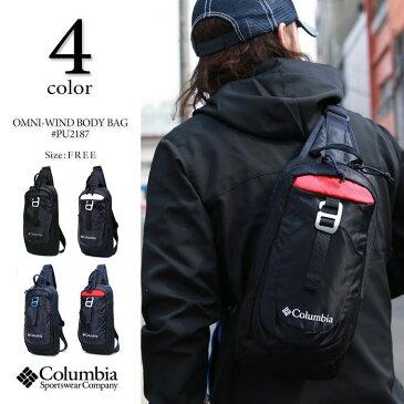 Columbia コロンビア オムニウィンド ボディバッグ リュック 25L OMNI-WIND BODY BAG PU2187▲【SALE 返品・交換不可】