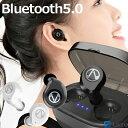 【返品交換無料】Bluetooth5.0 bluetooth ワイヤレスイヤホン   イヤホン イヤフォン ワイヤレス ワイアレスイヤホン ワイアレスイヤフォン 完全ワイヤレス bluetooth ブルートゥースイヤホン iphone ブルートゥース スポーツ 防水 片耳 両耳 高音質 マイク付き 宅配便・・・