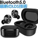 【新商品 Bluetooth5.0 IPX5】bluetoo...