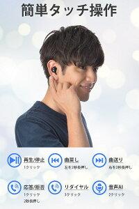 【Bluetooth5.0返品交換無料】bluetoothワイヤレスイヤホン|イヤホンイヤフォンワイヤレスワイアレスイヤホンワイアレスイヤフォン完全ワイヤレスbluetoothブルートゥースイヤホンiphoneブルートゥーススポーツ防水片耳両耳高音質マイク付き通話