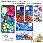 コリーンウィルコックスICカード収納ケース付きiPhone11カバー