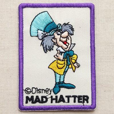 アイロンで押さえるだけで簡単に接着できます☆ワッペン ディズニー ふしぎの国のアリス Mad Ha...